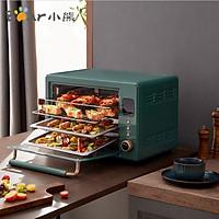 Lò nướng điện Bear Lò nướng điện gia dụng nướng sữa chua lên men nướng đa chức năng Dung tích 35 lít DKX-A35S2