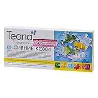 Tinh Chất Serum Teana Collagen Tươi C1 (20g)