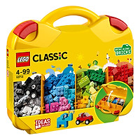 Vali Sáng Tạo LEGO Classic 10713 (213 Chi Tiết)