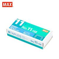 Set 10 hộp kim bấm Max No.11-1M