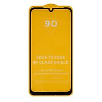 Miếng dán cường lực Xiaomi Redmi Not 7 Full keo tràn viền - Chính Hãng