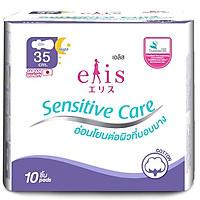Băng Vệ Sinh Elis Sensitive Care RP 35 cm (10 Miếng / Gói)