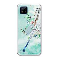 Ốp lưng  điện thoại REALME C20 - Silicone dẻo - Hàng Chính Hãng