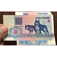 Tiền cổ Belarus, con chó, tuổi Tuất sưu tầm