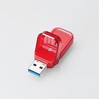 Thẻ nhớ USB 64gb Elecom MF-FCU3064G - Hàng chính hãng