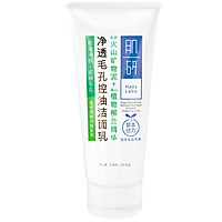 Sữa Rửa Mặt Hada Labo Làm Dịu Da (100G)