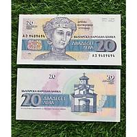 Tiền giấy 20 Leva của Bungari xưa sưu tầm - tặng kèm bao lì xì