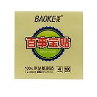 Bộ 2 Giấy Note Baoke TZ2007