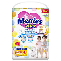 Tã quần Merries size XL38+6 miếng