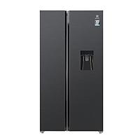 Tủ lạnh Side By Side Inverter Electrolux 606 lít ESE6141A-BVN - Hàng chính hãng (chỉ giao HCM)