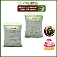 Bộ 2 Đất Sạch Hữu cơ Đa dụng Trồng Rau, Hoa Kiểng Lavamix 6.5dm Tiện Lợi, Dễ Sử Dụng