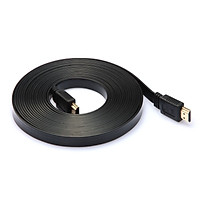 Dây HDMI 2 đầu dẹt 20m AZONE