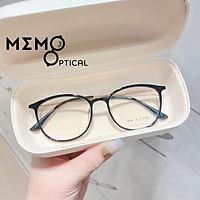 Gọng Kính Cận Siêu Nhẹ Rexton 101-Memo Optical