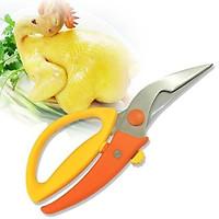 Kéo cắt xương gà cam