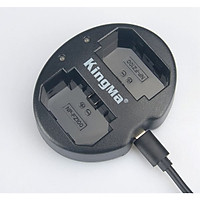 Sạc pin máy ảnh KingMa NP-FZ100- hàng chính hãng