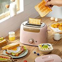 Máy nướng bánh mì Bear Máy ăn sáng đa chức năng Máy nướng bánh mì nhỏ sưởi ấm Máy nướng bánh mì tự động DSL-601