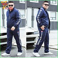 Bộ quần áo thu đông nam vải nỉ big size dành cho người béo người mập