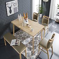 Bộ bàn ghế Hàn Quốc BIANCA 3 Chair-1 Bench set ( NA-B ) HAN'SFurniture