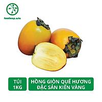 Hồng Giòn Quế Hương Đặc Sản Kiến Vàng - Foodmap