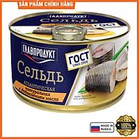 Cá trích đại tây dương đóng hộp Glavproduct 240g (NK Nga)