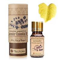 Tinh dầu oải hương tặng đá khuếch tán -  Lavender E.O