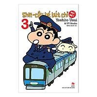 Shin Cậu Bé Bút Chì Tập 3 - Bản Đặc Biệt (Tái Bản 2019)