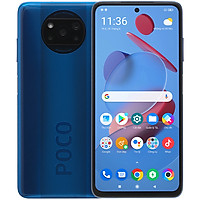 Điện Thoại Xiaomi POCO X3 NFC (6GB/128GB) - Hàng Chính Hãng