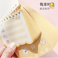 Sổ tay ghi chú dễ thương 2 phong cách - Minipad sổ tay ghi nhớ cute - Corgi Shop