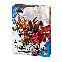 Bộ Lắp ghép sáng tạo Gundam Khương Duy - Đồ chơi Tam Quốc Lego A026