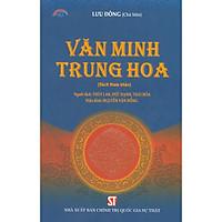 Văn Minh Trung Hoa (Sách Tham Khảo)