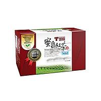 Trà đen hương hồi Đài Loan chất lượng tốt Tradition 2g*75 túi trà