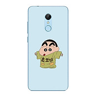 Ốp điện thoại dành cho máy Xiaomi Redmi Note 5/5 Pro - Shin mặc đồ của bố MS ADITU005