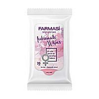 Khăn ướt vệ sinh vùng kín Farmasi intimate wet wipes 20pcs