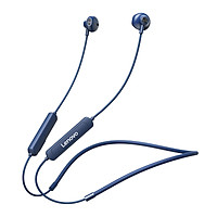 Lenovo SH1 Wireless Earphone Bluetooth 5.0 Headset IPX5 Waterproof Magnetic Neckband Earbuds Sport Headphones With Mic