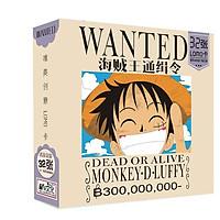 Hộp ảnh Lomo One Piece Wanted Đảo Hải Tặc 32 tấm anime tặng ảnh VCone