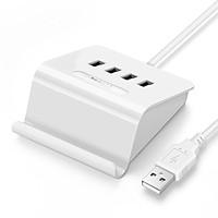Hub bộ chia USB 2.0 tốc độ cao C0003 có thể dùng để sạc pin thiết bị được kèm giá đỡ 4 cổng USB cực tiện lợi hỗ trợ kết nối nhiều thiết bị thích hợp cho cả máy tính lẫn điện thoại