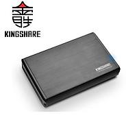 Hộp đựng ổ cứng Kingshare HDD/SSD To USB 3.0 - Hàng Nhập Khẩu