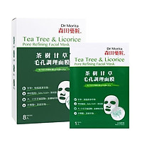 Mặt Nạ Tràm Trà & Cam Thảo Dr. Morita Tea Tree & Licorice Pore Refining Facial Mask (8 Miếng)