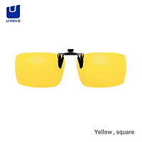 UREVO Polarized Glasses Clips Polarizing Sunglasses Night Vision Goggles TAC Lens Anti-UV Anti-glare 8g Lightweight