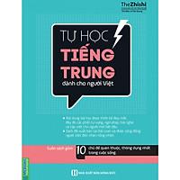 Tự Học Tiếng Trung Dành Cho Người Việt - Tủ Sách Giúp Học Tốt Tiếng Trung (Học Kèm App MCBooks Application) (Tặng Cây Viết Galaxy)