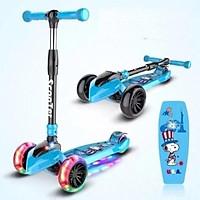 Xe scooter Xe trượt Scooter đồ chơi vận động xe trượt cho bé .