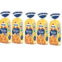 Combo 5 bánh mì Hoa cúc Harrys Brioche Tressée 500g