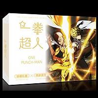 Hộp quà tặng A5 One Punch Man Cú đấm hủy diệt anime chibi tặng thẻ Vcone