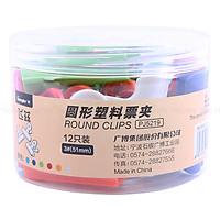 Hộp 12 Cái Kẹp Sắt 51mm Đủ Màu Guangbo PJ 5219