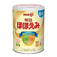 Sữa Bột Dinh Dưỡng Meiji Số 0 dành Cho Bé Từ 0-1 Tuổi (Dạng lon)