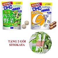COMBO Viên Uống Vitamin C - Rau Củ DHC Nhật Bản Sáng Da, Giảm Nóng Trong 90 Ngày (Tặng Kèm 1 Gói Bột Cần Tây Sitokata)