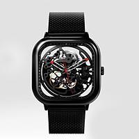 Xiaomi CIGA Design Men Automatic Mechanical Analog Watch Full Hollow Stainless Steel Wrist Business Casual Watch