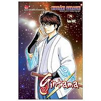 Gintama - Tập 74 (Tái Bản 2021)