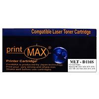 Hộp mực PrintMax dành cho máy in SamSung MLT D116S - Hàng Chính Hãng