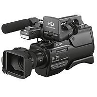 Máy quay chuyên nghiệp Sony HXR MC2500 - Hàng Nhập Khẩu